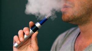 电子烟质检报告