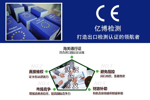 电子乐器CE认证EN62368标准
