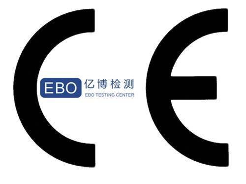 CE认证适用国家