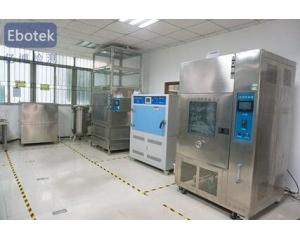 环境可靠性之防尘防水测试