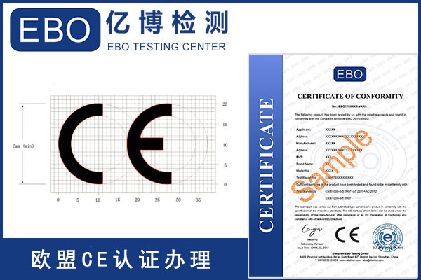 喷雾机CE认证办理